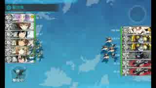 【艦これ】第五艦隊の奮戦【2ループ】