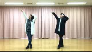 【しぃし】『風待ちハローワールド』踊ってみた【はーたん】