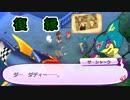 【実況】最終章【妖怪ウォッチ3スキヤキ】part30