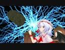 【東方】紅魔館VS隕石【MMD】