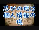 【実況】≪幽霊屋敷≫の噂話に巻き込まれpart9