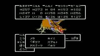 【過去生】【実況】 T-ドラゴンクエスト 第32回【初見】【五時起き】
