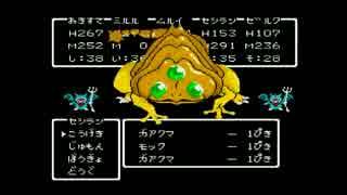 【過去生】【実況】 T-ドラゴンクエスト 第33回【初見】【五時起き】