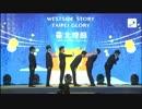 WORLD ORDER Taiwan Live(2017 Taipei Lantern Festival)