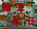 【実況】ワーネバ2 ざっくり解説しながら称号コンプリート part9