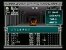 【旧約・女神転生I・II】初見実況プレイ25