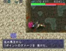 【シレン】【アスカ】アスカ担当の裏白蛇深層 1/2 thumbnail