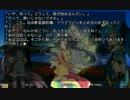 俺タワー:水竜神の物語