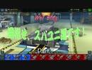 【WoT Blitz】目指せ、スパユニ道です! Part.7 Tiger【ゆっくり実況】