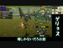 【MHXX】雑にオールラウンダーに…part10【ゆっくり実況プレイ】