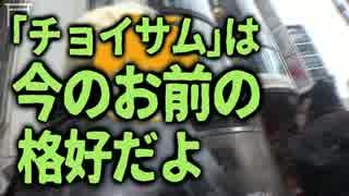 【神社仏閣】ぼくらは都内でおみくじツアーする:プチ【大吉の旅 前編】