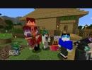 【Minecraft】天邪鬼サーバー3 サバイバル編(ゆっくり実況)