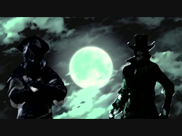 月光 ブラボ