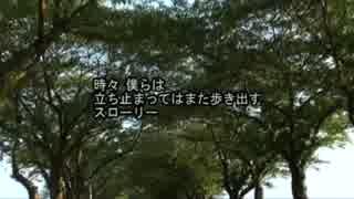 【初音ミク】スローリー【変わりゆく季節と共に】