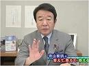 【青山繁晴】憲法無効論者の「評論」に感じた落胆[桜H29/5/5]