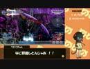 ツチノコちゃんとみるDFFAC part1 オニオンナイト 【アダマンE】