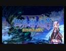 【世界樹の迷宮Ⅴ】VOICEROID7人組の迷宮探訪 晦冥ノ墓所#25