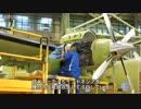 飛行機生産国インドネシア 成長着々
