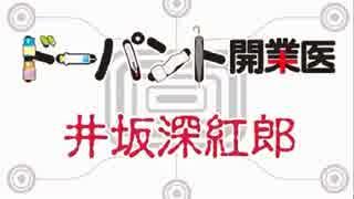 【MUGEN】仮面ライダー達が戦うだけの動画
