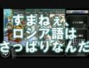 【艦これ】2017春イベント 出撃!北東方面 第五艦隊 E-5甲【ゆっくり実況】 thumbnail