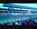 2017 SUPER GT Round2 富士 適当すぎな撮影4