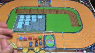フクハナのひとりボードゲーム紹介 No.145『スライムレース』