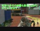 【マウサー】#2 Venom-X4×COD:IW 【Game Lab】