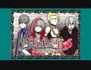 【ゆっくり音声】TABOO GAME(タブーゲーム)~宝石泥棒の掟~/初卓遊録14