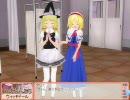 【3D東方】ウィッチドールをらぶデス2で再現してみた【らぶデス2改造】 thumbnail