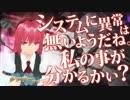 マキON☆ ポジ子参戦PV
