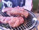 【これ食べたい】 焼肉 その10