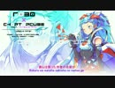 【Robo x Choptopcube feat. 初音ミク】