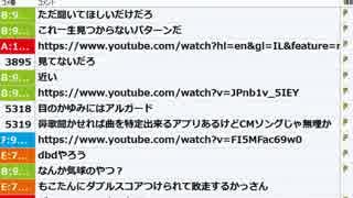 【ch】うんこちゃん『GWの楽しみっかた(雑談,CM探し)』5/5【2017/05/03】