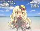 【MAYU_V4I】Wing【カバー】 #MAYU誕生祭2017