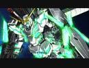 【機動戦士ガンダムUC】『20090522or0331』 - 澤野弘之 ちょっとだけ耳コピ