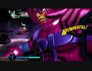 UMvC3 Galactus Voice Mod