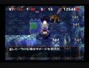 トルネコ3 幻(ト) 最強の石像