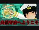 【MMD艦これ】 雪風を三身合体してみた 【艦隊これくしょん】2