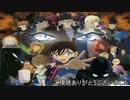 【ダークソウル3】コナンの黒い人の侵入 LAST【侵入動画】