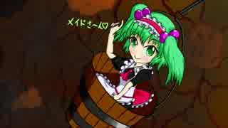 【東方自作アレンジ】なんちゃってKiss me♪-Yu_remix-【暗闇/起床】