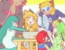 第5位:【特撮】『北川怪獣アパート』第267話【漫画】 thumbnail