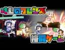 けものフレンズ格闘ゲーム制作状況4アライさん thumbnail