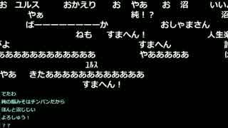 【YTL】うんこちゃん『PLAYERUNKNOWN'S BATTLEGROUNDS』part21.5【2017/04/21】