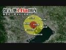 【核ミサイル・シミュレーション】北朝鮮との核戦争