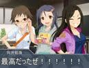 【デレマス】 CINDERELA GIRLS COMBAT ZERO Part3