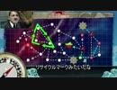 【艦これ】 総統閣下の航海日誌 終【2017冬イベ】