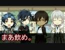 【ゆっくり刀剣乱舞】伊達組でレッツ夏祭り!【CoC】