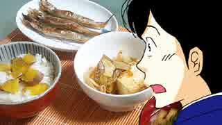 きのう何食べたの中華風煮込み【嫌がる娘に無理やり弁当を持たせてみた