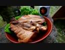 【肉塊】GWTCキャンプ④ スペアリブ
