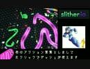 【ゆっくり】スリザー RTA10:59